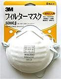 3M フィルターマスク 5枚入 No8000JDS1