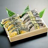 小針水産 アラスカ産 銀ダラ 西京漬・塩糀漬け セット(各1切れ 真空パック包装 5個入り) ランキングお取り寄せ
