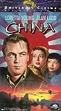 China [VHS]