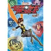 ディスク・ウォーズ:アベンジャーズ Vol.7 [DVD]