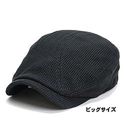 ミッサ・モーレ ハンチングワッフルつばロング (ビッグサイズ ブラック)