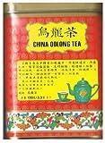 Gold Dragon - Oolong (Wu Long) Loose Leaf Tea - 5.3 Oz