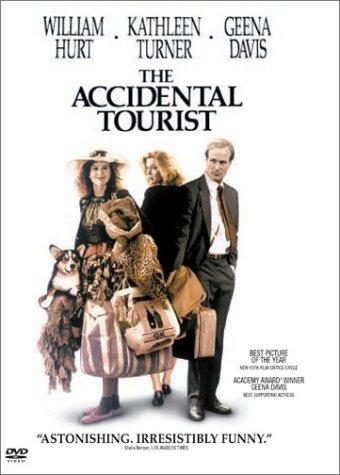 偶然の旅行者 特別版 [DVD]
