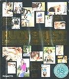 RUDE THE BEST [DVD]