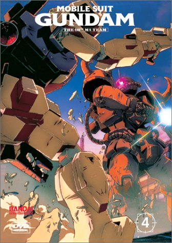 Mobile Suit Gundam 4: 08th Ms Team [DVD] [Region 1] [US Import] [NTSC]