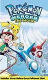 Pokemon Heroes [Import]