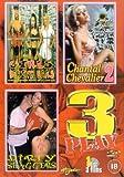 Girls Behind Bars / Chantal 2 / Dirty Shaggers [DVD]