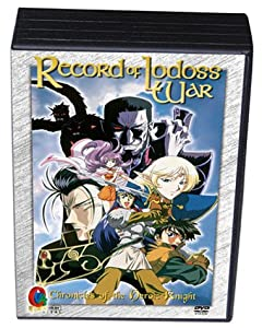 Record Of Lodoss War - Chronicles Of The Heroic Knight (6 DVDs + CD)
