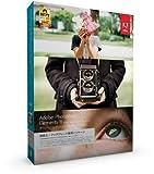 Adobe Photoshop Elements 11 乗換え・アップグレード版 Windows/Macintosh版