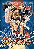 Virtua Fighter: Round 1