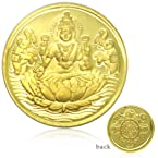 Goddess Laxmi-2 Gram 99.90 purity Gold coins (Shree Yantra engraved on back side of coin)