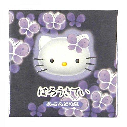 サンリオ SANRIO キャラクター あぶらとり紙 30枚入り )