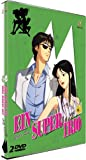 Ein Supertrio: Cat's Eye, Vol. 5/6 - Episoden 49-60 (2 DVDs)