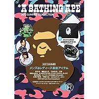 A BATHING APE 表紙画像