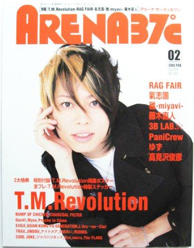 ARENA 37℃ (アリーナ サーティセブン) 2005年02月号 No.269 T.M.Revolution