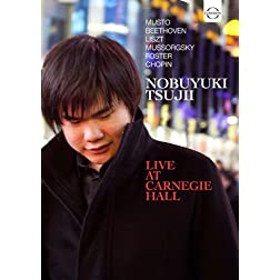 Nobuyuki Tsujii - Live at Carnegie Hall