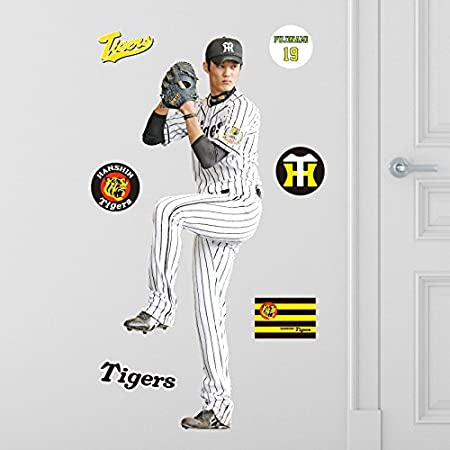 ハレルヤ 【特大】 ウォールステッカー 阪神タイガース 藤浪 晋太郎選手