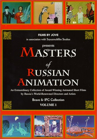 Masters of Russian Animation 1 [DVD] [1962] [US Import] [NTSC]