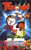 echange, troc T'choupi, le film [VHS]