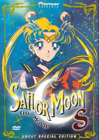 Sailor Moon S The Movie [DVD] [1994] [Region 1] [US Import] [NTSC]