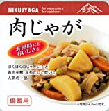 非常食だけではもったいない \(◎o◎)/!東和食彩 備蓄用 肉じゃが200g  10月製造ロット 工場より製造直後の製品をお届けします。
