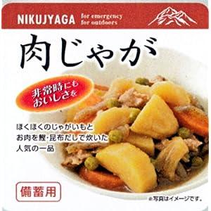 非常食だけではもったいない \(◎o◎)/!東和食彩 備蓄用 肉じゃが200g  9月製造ロット 工場より製造直後の製品をお届けします。