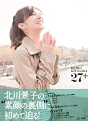 北川景子1st写真集 Making Documentary Blu-ray 『27+』