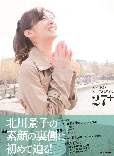 北川景子1st写真集 Making Documentary Blu-ray 『27+』