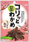 なとり コリッと茎わかめ さっぱり梅味 10g×10袋