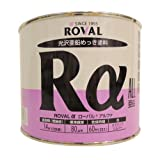 ROVAL プレミアムジンクリッチ ローバルアルファ RA-0.7KG 0.7kg