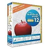 スーパーマップル・デジタル 12全国版