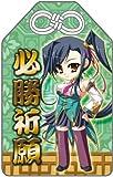 真・恋姫†無双 お守り 「関羽」