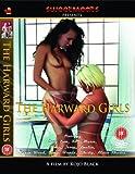 The Harward Girls [DVD]