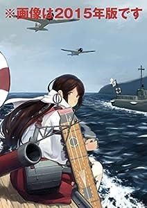 艦隊これくしょん-艦これ- 2016カレンダー 壁掛け B2
