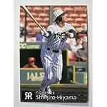 カルビープロ野球2012第3弾◆復刻カード◆M-35 桧山進次郎/阪神