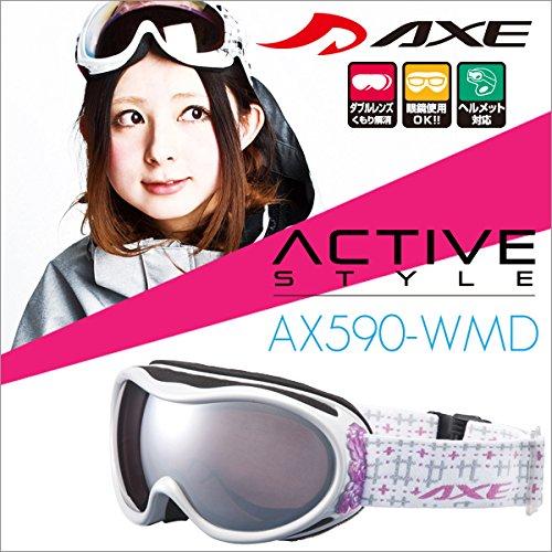 14-15 アックス AX590-WMD WT スノーボードゴーグル スキー ゴーグル AXE アックス スノーゴーグル 2014-2015 ダブルレンズ 曇り止め機能付き ヘルメット対応