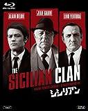 シシリアン [Blu-ray]