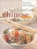 img - for Quick & Easy Chinese Kitchen book / textbook / text book