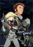 BLUE GENDERのアニメ画像