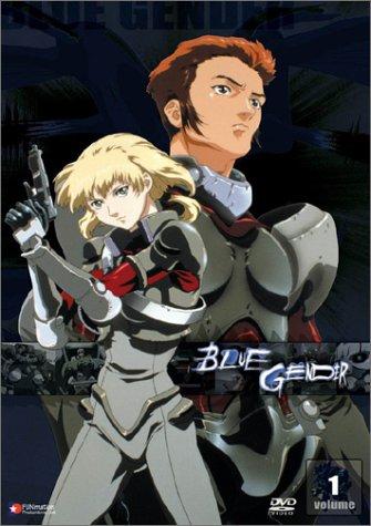 Blue Gender 1 [DVD] [Import]