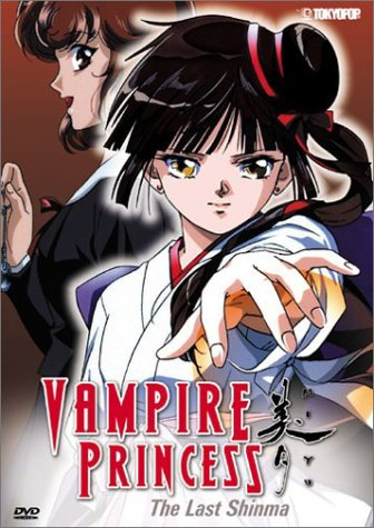 Vampire Princess Miyu: The Last Shinma 6 [DVD] [1998] [Region 1] [US Import] [NTSC]