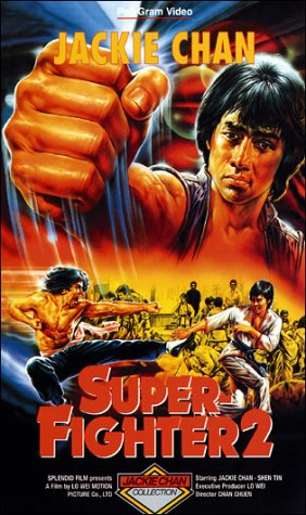 Superfighter 2 [VHS]