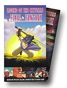 Legend of the Crystals (Based on Final Fantasy) Complete Box Set: Volumes 1 & 2 [VHS]