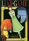LIAR GAME 第6巻