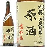 【日本酒】秋田県 刈穂 ( かりほ ) 山廃純米 原酒 番外品+21 1800ml