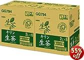 [2CS] キリン 生茶 (2L×6本)×2箱