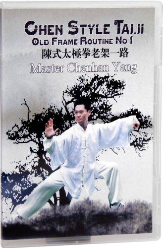 Chen Style Taiji Old Frame Routine No.1