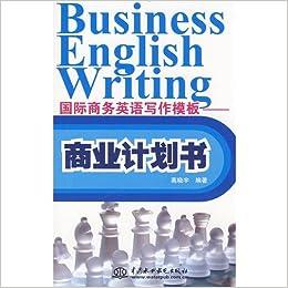 Popular Business Writing Books