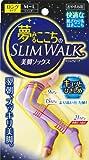 夢みるここちのスリムウォーク キュッとひきしめ ロングタイプ M-Lサイズ ラベンダー(SLIM WALK,socks for night,tightening,ML)