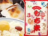 【精米】新潟県産 白米 白米 最高級もち米 こがねもち 5kgx1袋 平成28年産 新米